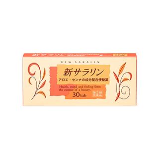 【指定第2類医薬品】新サラリン