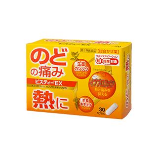 【指定第2類医薬品】ビスティーEX