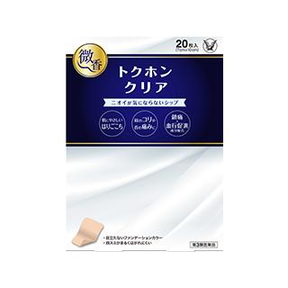 【第3類医薬品】トクホン クリア〔販売名〕トクホンクリア