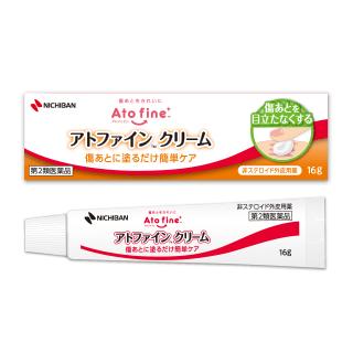 【第2類医薬品】アトファイン™クリーム