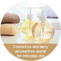 Cosmetics and daily necessities useful for everyday use