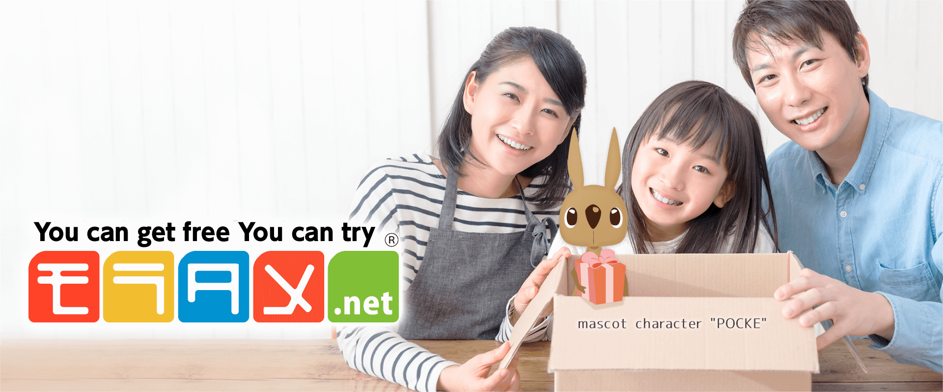 "Deliver ""HAPPY"" to everyone!  Our web site is one of the largest product trial sites in Japan. You can get free You can try moratame.net"