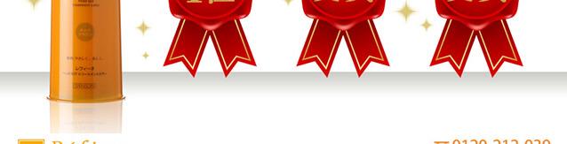 楽天市場 白髪染め部門160週連続1位!レフィーネシリーズの新商品!モニター使用者の90%が染まりの力を実感!