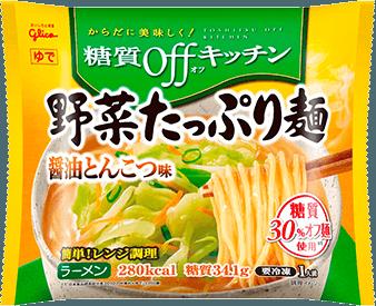 野菜たっぷり麺 醤油とんこつ味
