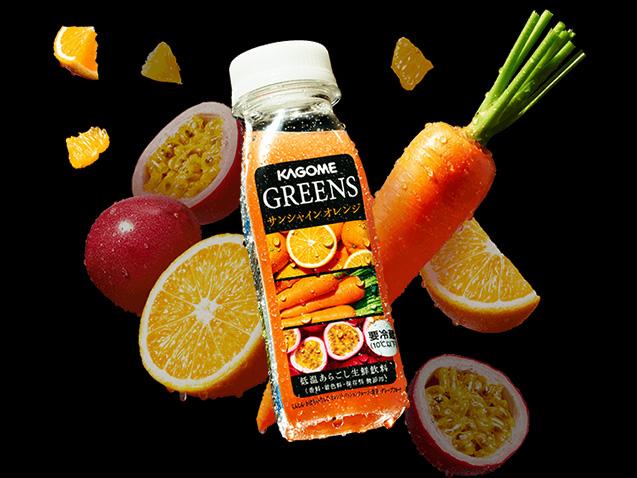(グリーンズ) サンシャイン オレンジ