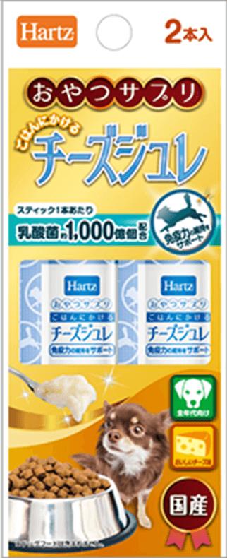 ハーツ® おやつサプリ チーズジュレ 免疫力サポート