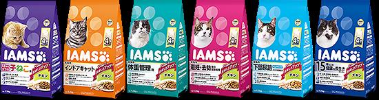 アイムス™ キャットフード 製品ラインナップ子ねこ用/成猫用/シニア猫用