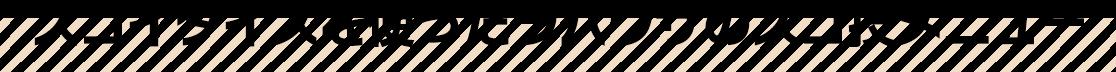 スゴイダイズを使ったラパウザのスゴ技メニュー