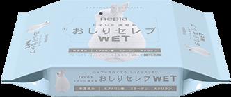 ネピア おしりセレブ WET [詰替え]
