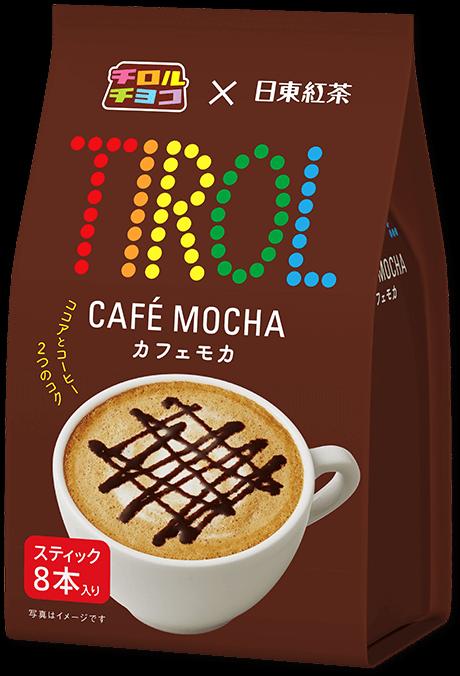チロルチョコ×日東紅茶 カフェモカ