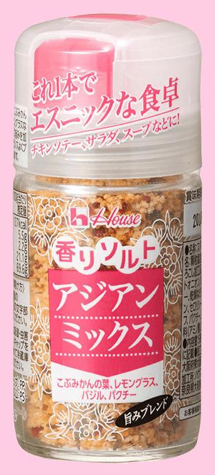 香りソルト アジアンミックス
