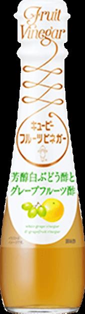 芳醇ぶどう酢とグレープフルーツ酢