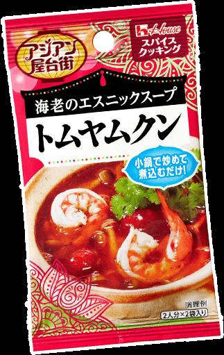 海老のエスニックスープ トムヤンクン