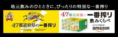 Amazon.co.jpの商品ページ