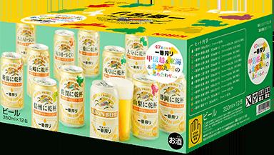 47都道府県の一番搾り 甲信越&東海&北部九州の詰め合わせセット