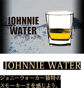 JOHNNIE WATER