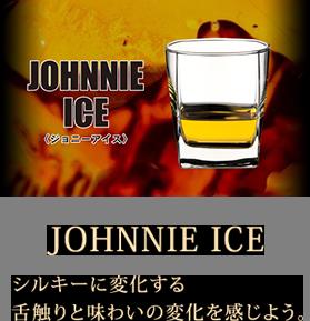 JOHNNIE ICE