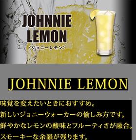 JOHNNIE LEMON