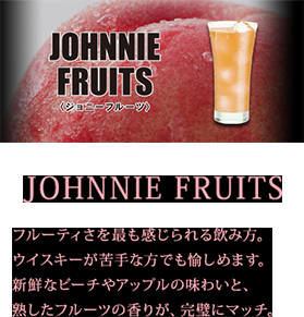 JOHNNIE FRUITS