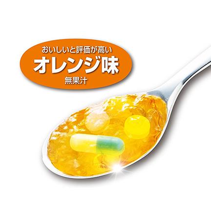 おいしいと評価が高いオレンジ味 無果汁