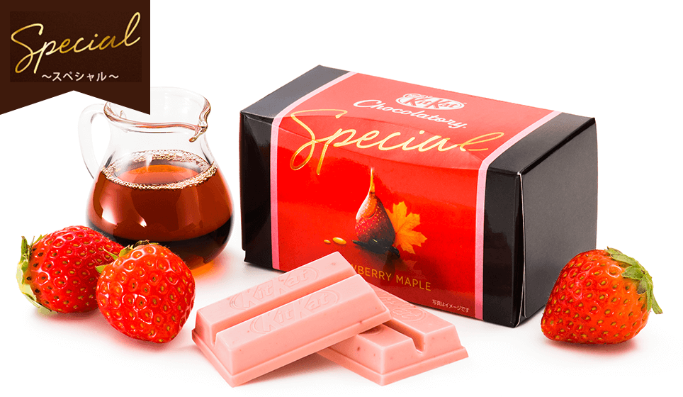 キットカット ショコラトリースペシャル ストロベリーメープル