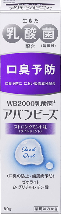 医薬部外品 薬用歯みがき アバンビーズ® ストロングミント味 80g
