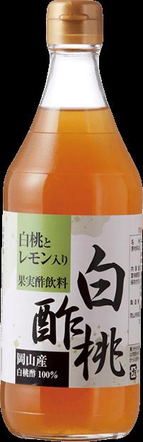 飲む白桃酢