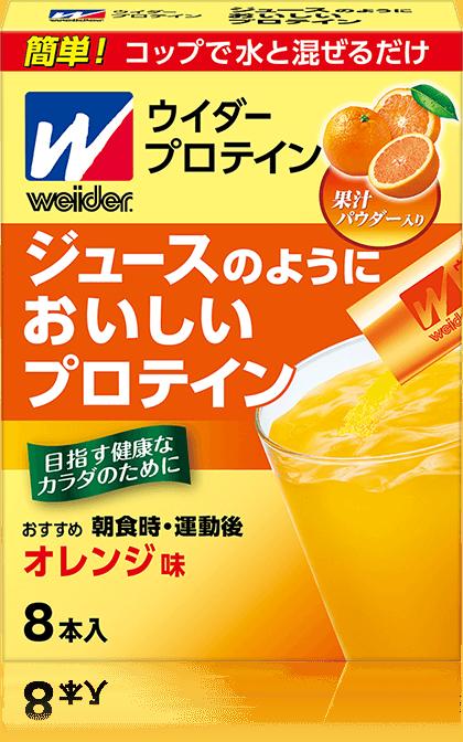 ジュースのようにおいしいプロテイン オレンジ味