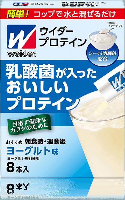 乳酸菌が入ったおいしいプロテイン ヨーグルト味