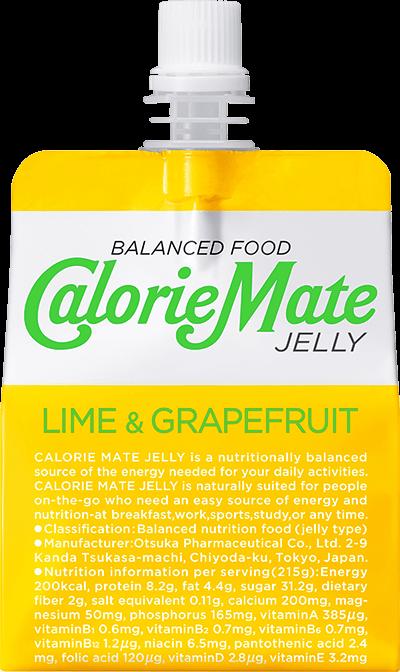 LIME & GRAPEFRUIT ライム&グレープフルーツ
