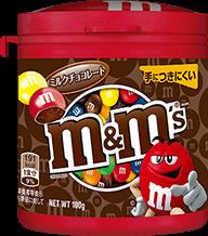 M&M'S® レッドボトル ミルク