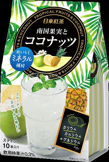 日東紅茶 南国果実とココナッツ