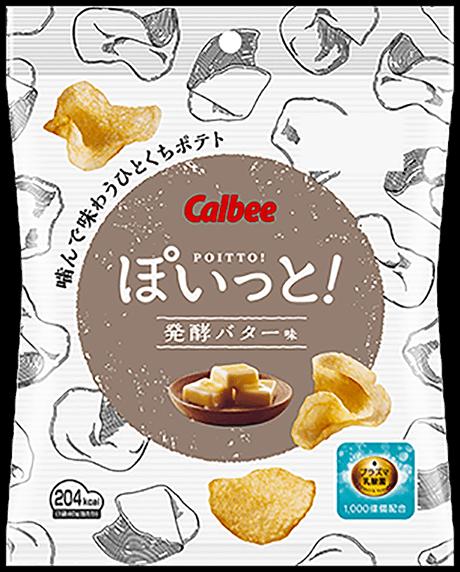 発酵バター味