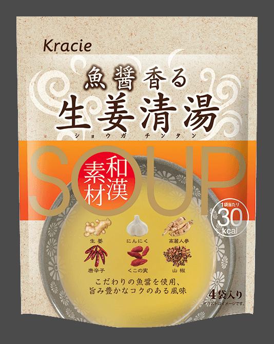 魚醤が香る生姜清湯