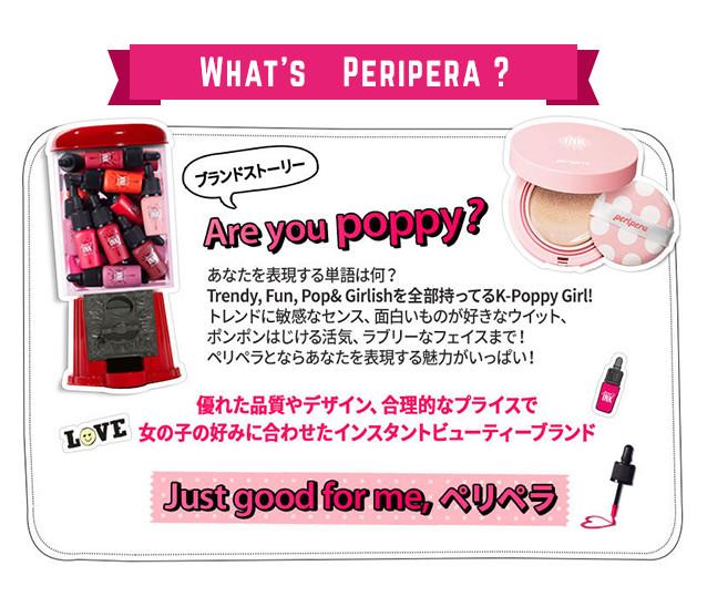 What's Peripera ?
