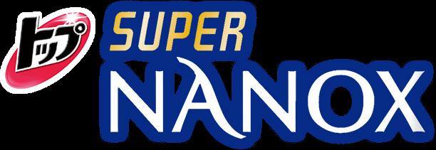 トップ SUPER NANOX