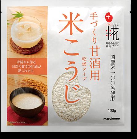 プラス糀 甘酒用 国産米 米こうじ