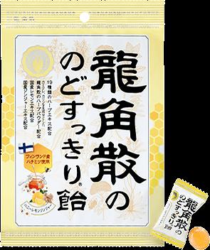 龍角散ののどすっきり®飴 ハニーレモンジンジャー