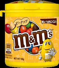 M&M'S® イエローボトル ピーナッツ