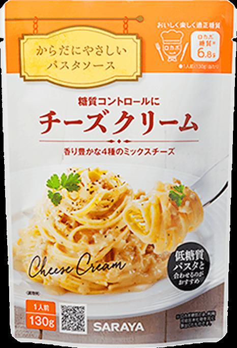香り豊かな4種のミックスチーズ パスタソース チーズクリーム