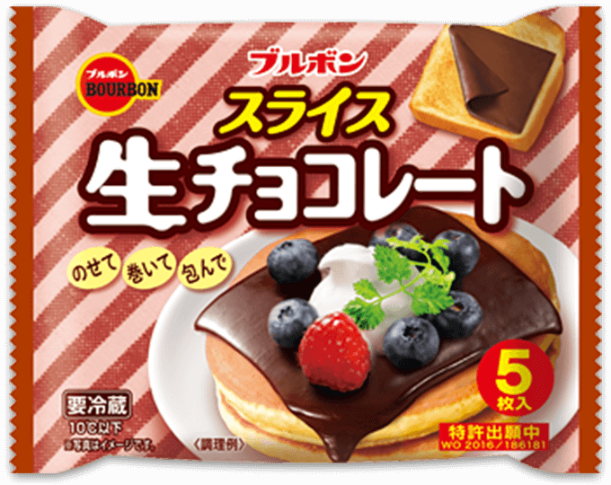 スライス 生チョコレート