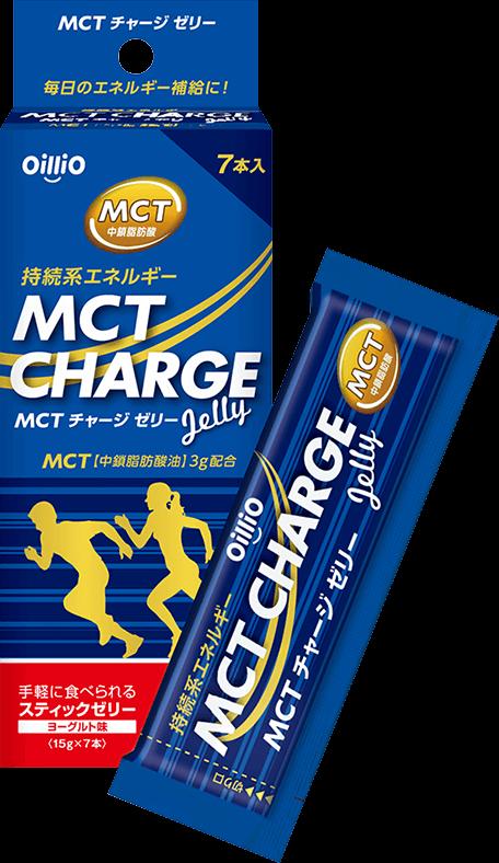 MCT CHARGE ゼリー