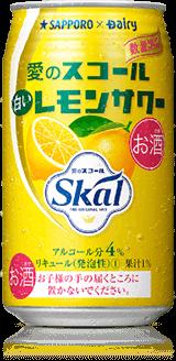 愛のスコール 白いレモンサワー