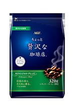 「ちょっと贅沢な 珈琲店®」 レギュラー・コーヒー キリマンジャロ・ブレンド 320g