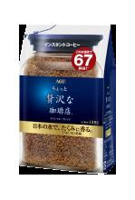 「ちょっと贅沢な 珈琲店®」 スペシャル・ブレンド袋 135g
