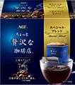 「ちょっと贅沢な 珈琲店®」 レギュラー・コーヒー プレミアムドリップ スペシャル・ブレンド 6袋