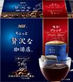「ちょっと贅沢な 珈琲店®」 レギュラー・コーヒー プレミアムドリップ モカ・ブレンド 6袋