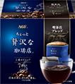 「ちょっと贅沢な 珈琲店®」 レギュラー・コーヒー プレミアムドリップ 喫茶店ブレンド 6袋