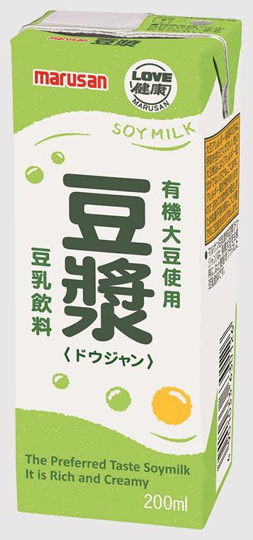 豆乳飲料 豆漿 ドウジャン