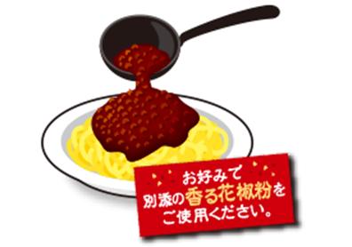 麺に�@をかける